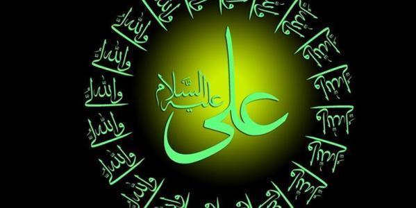 نامه امام علی (ع) به امام حسن (ع) درباره مراحل خودسازی