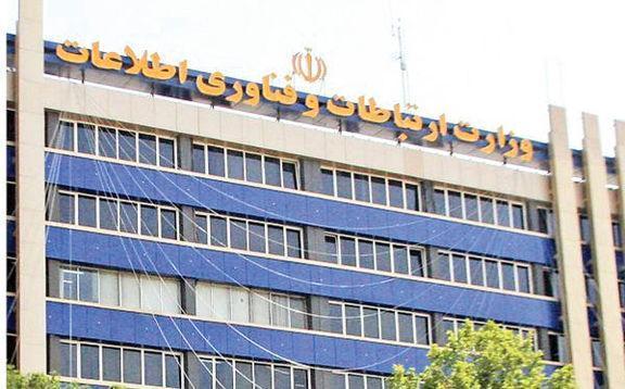 عامل خودسوزی در وزارت ارتباطات بازداشت شد