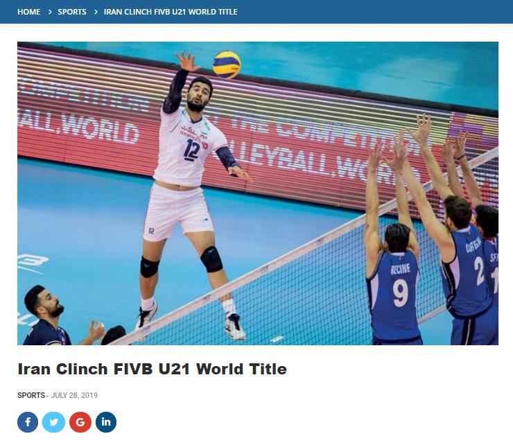 واکنش رسانه های ضد و نقیض بحرینی به قهرمانی تیم ملی والیبال ایران