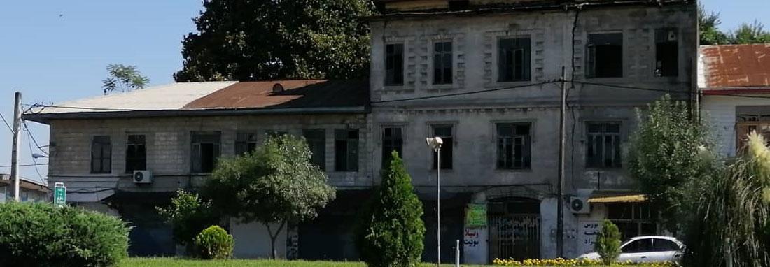 ثبت ملی 12 اثر تاریخی گیلان ، یکی از قدیمی ترین آثار تاریخی مناطق جلگه ای هم ثبت ملی شد