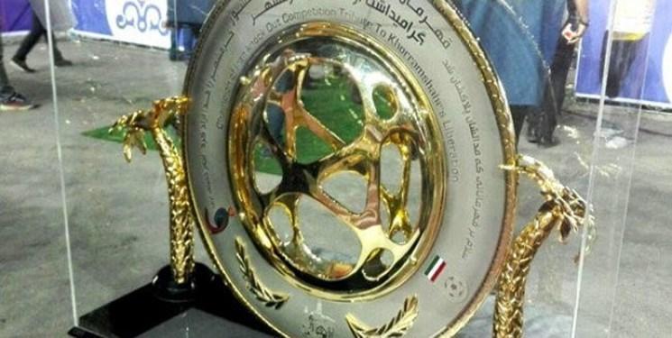 قرعه کشی جام حذفی پنجشنبه برگزار می گردد