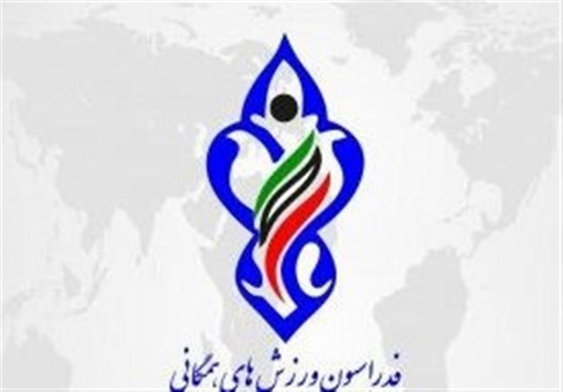 هجوم وزارت ورزشی ها برای تصاحب یک جایگاه، انتخابات دورهمی همگانی!