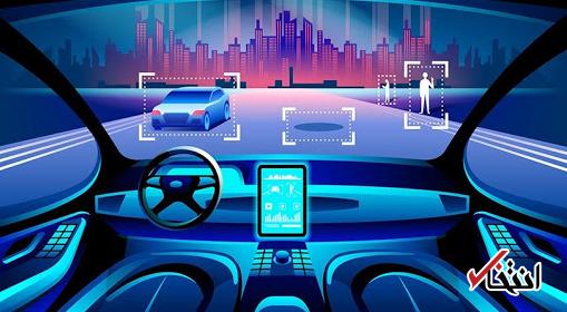 آیا هوش مصنوعی می تواند احتمال تصادف رانندگان را پیش بینی کند؟