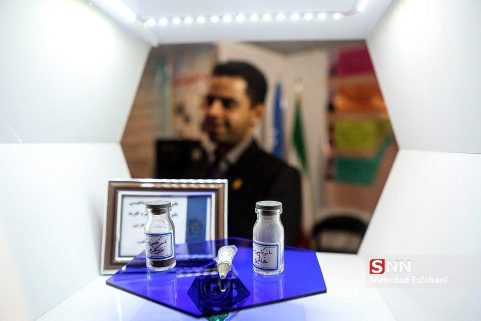 دانشگاه پیام نور البرز میزبان چهارمین جشنواره سراسری نانو می شود