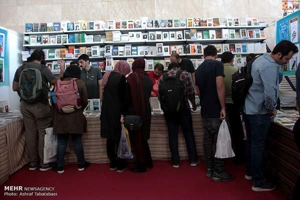 نمایشگاه کتاب تهران سرانجام یافت
