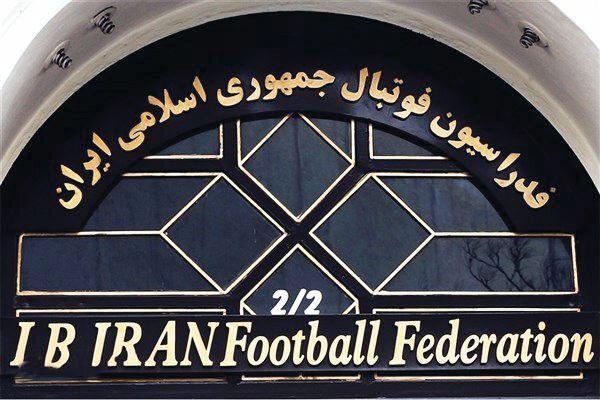 فدراسیون فوتبال اظهارات 3 میلیون دلارینماینده مجلس را تکذیب کرد