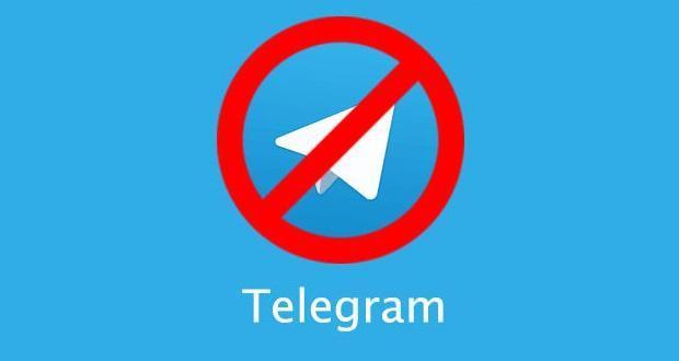 برطرف فیلتر تلگرام؟