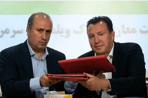 شفاف سازی قرارداد ویلموتس به شیوه فدراسیون فوتبال ، عذرخواهی کنید