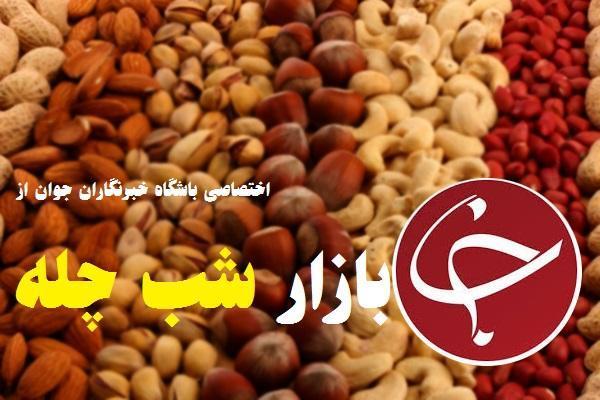 آجیل شب یلدا فعلا گران نمی شود ، رشد 70 درصدی در تولید خشکبار در ایران