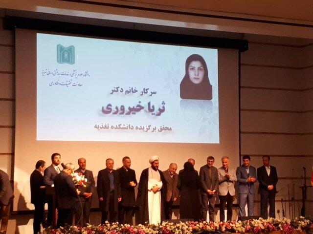 تجلیل از محققان و برگزیدگان دانشگاه علوم پزشکی تبریز