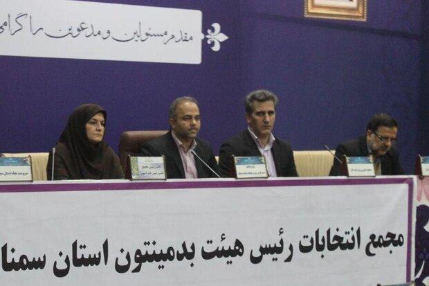 ایران میزبان مسابقات بین المللی بدمینتون جام فجر است