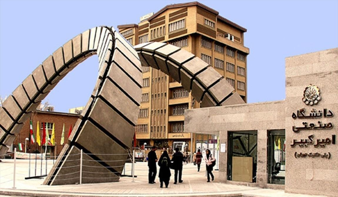 آمادگی دانشگاه امیرکبیر برای مشارکت در طرح های ملی حوزه هوشمندسازی شبکه برق و اتوماسیون