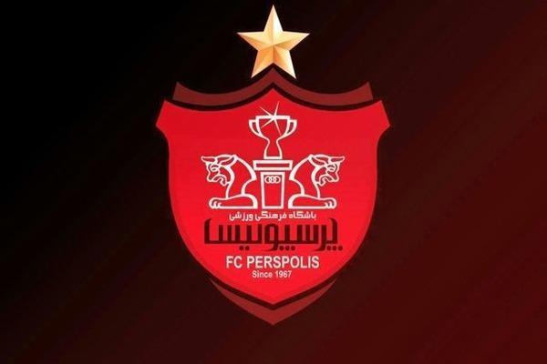 باشگاه پرسپولیس: میزان مطالبات فصل گذشته بازیکنان را منتشر می کنیم