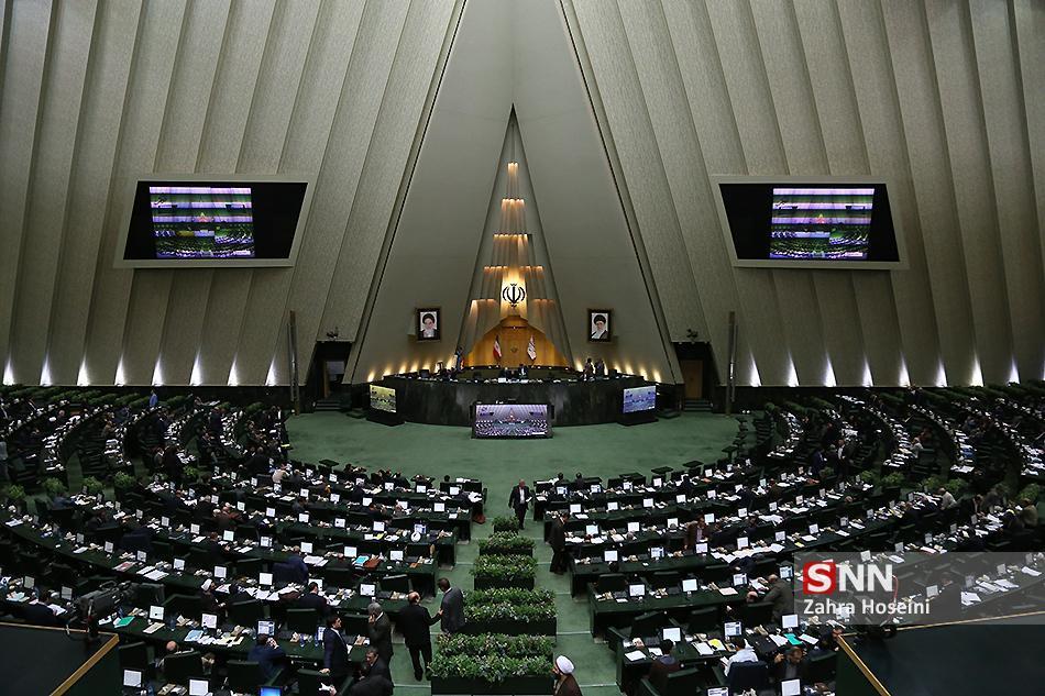 اصلاحیه بودجه سال 99 یکشنبه در صحن مطرح می شود