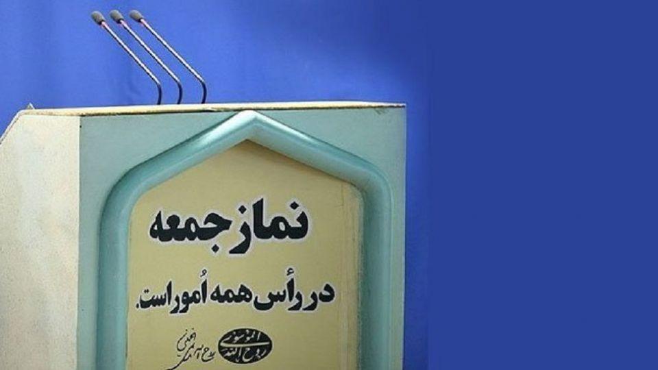 خبرنگاران کرونا نماز آدینه را در خوزستان لغو کرد