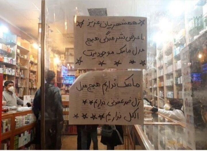 انتقاد وزیر بهداشت از کمبود ماسک در بازار، تاکید وزیر صمت بر اصلاح فرآیند توزیع محصولات بهداشتی