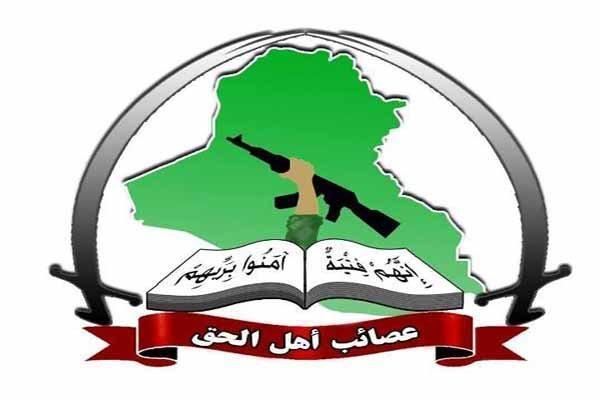عصائب اهل الحق عراق حملات آمریکا به حشد شعبی را محکوم کرد