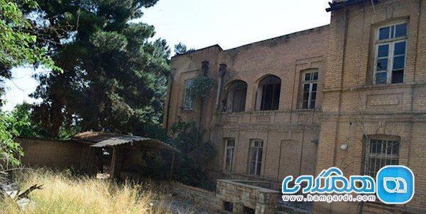 آتش سوزی در بیمارستان مسیح کرمانشاه عمدی بود؟