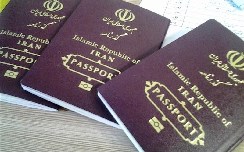 حقایقی شگفت انگیز در مورد پاسپورت