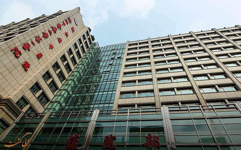 بیمارستان ها و مراکز درمانی شانگهای
