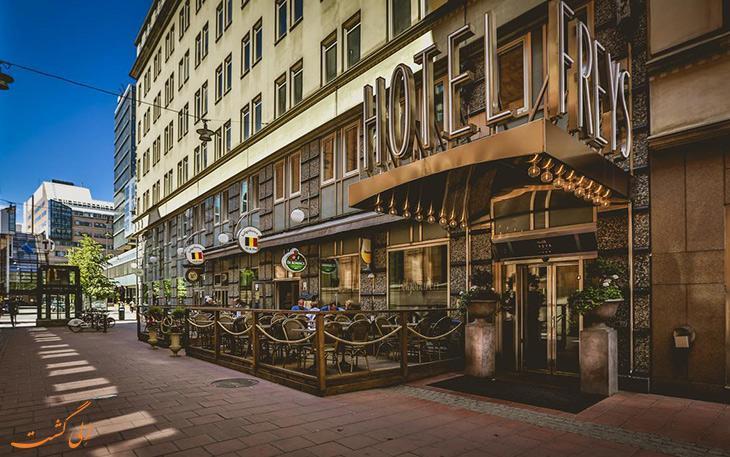 بهترین اقامتگاه ها در شهر استکهلم سوئد