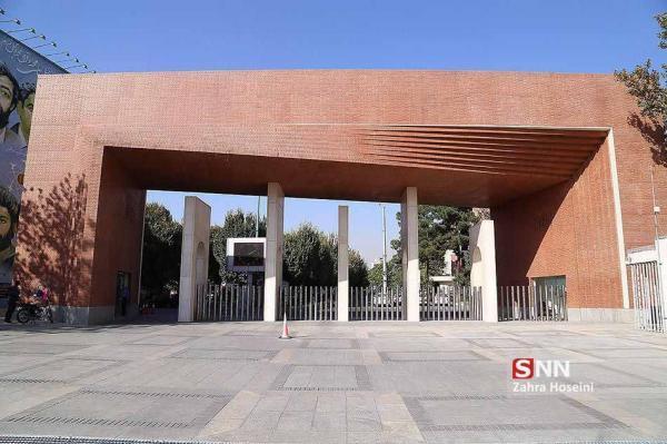 واکسیناسیون دانشجویان تحصیلات تکمیلی و کارشناسی در دانشگاه شریف